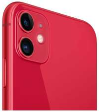 Смартфон Apple iPhone 11 256GB, красный